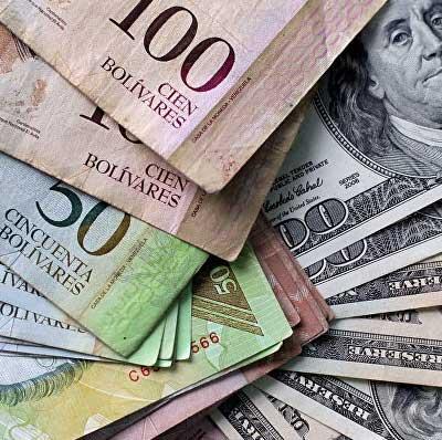 Complemento para compraventa de divisas